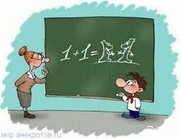 Веселые анекдоты про диплом Мир анекдотов Смешные анекдоты про выпускников · Прикольные анекдоты про препода