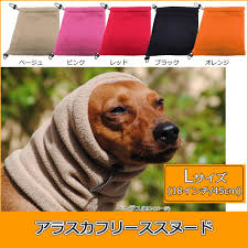Euro Dog Designs Coupon Code Regular Import Goods Euro Dog Design Euro Dog Designs Alaska Fleece Snood L 18 Inches Of 45cm