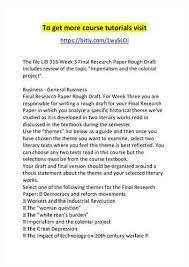 research paper rough draft anti essays dec  minix file system overview research paper rough draft due