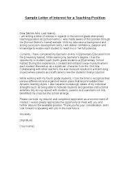 Letter Of Interest Sample Education Letter Application Letter