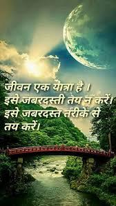 Good Evening Puja Puja Google हद वचर
