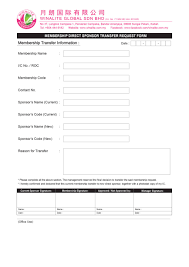 Transfer Request Form Download Winalite 19