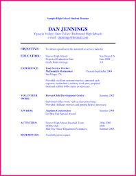 Part Time Resume Sample Resume Of High School Student Purchasing