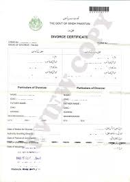 Certificate Issuance Business Point Travels Tours