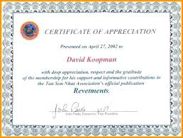 Examples Of Certificates Of Appreciation Wording Impressive Appreciation Award Wording Achievement Lifetime Sample Awards And