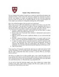 Best College Application Essay Ever On Writing  Best college application essay ever on writing