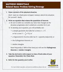 rates problem solving strategy