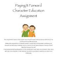 pay it forward assignment teacherlingo com pay it forward assignment