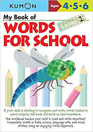 My Book Of Words For School Level 1 Kumon Words For Schools