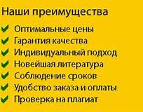 Можно ли купить диплом в Кемерово any diploms com Можно ли купить диплом в Кемерово