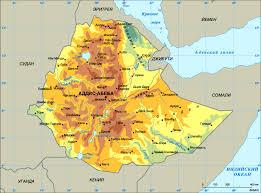 Эфиопия карта Эфиопии