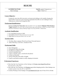 Boutique Owner Resume Resume Store Magdalene Project Org