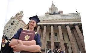 Купить диплом с реестром новосибирск ru Купить диплом с реестром новосибирск i