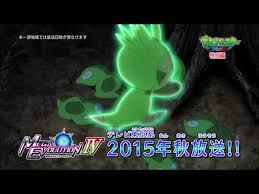 Pokemon Mega Evolution Act IV Plot Theory