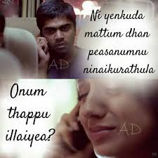 Love Breakup Quotes In Tamil Hover Me Unique Breakup Malayalam