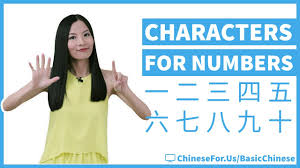 How To Write Chinese How To Write Chinese Numbers 1 10 1 20 And 1 100 Beginner Chinese
