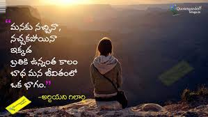 Luxury New Touching Life Quotes In Telugu Lifecoolquotes