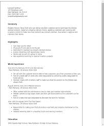 Resume Templates: Grocery Store Clerk