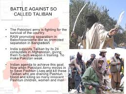 armed forces  20 battle against