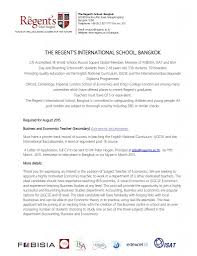 English Teacher Job Description Child Care Supervisor Objective High School Coach Resume For 2