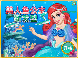 barbie makeup mermaid princess new hairstyle barbie doll beauty games free kids games screenshot 8