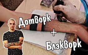 видеозаписи пирсинг Bme дреды татуировка вконтакте