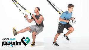 Image result for ورزش trx