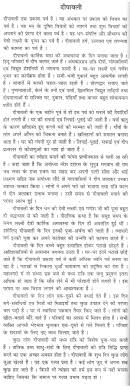 kids essay on diwali editing writing essays my country essay for kids for