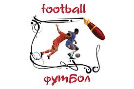 Виды спорта на английском языке Онлайн бесплатно без регистрации Одиночный вид спорта перевести на английский