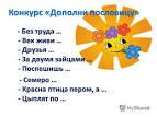Ирина Гурина. Смешные стихи для детей