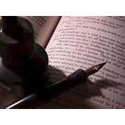 Оформление диссертации автореферата монографии научной статьи  Оформление диссертации автореферата монографии научной статьи тезисов согласно требованиям ВАК фотография