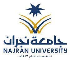 جامعة نجران - YouTube