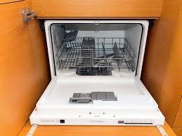 Small Dish Washer Option Modification On Zanshin Dishwasher