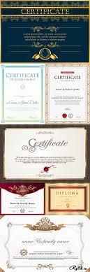 Дипломы и сертификаты векторные шаблоны Страница  Сертификаты дипломы векторные шаблоны рамки для дизайна