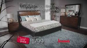 Jerome's Furniture Kateri Bedroom Collection
