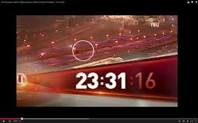 Bildergebnis für Немцов был жив