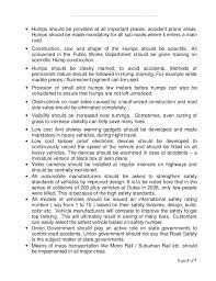 essay on road safety page 4 of 7 5