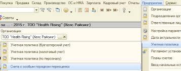 Отражение курсовой разницы в С lc audit Отражение курсовой разницы в 1С 8 2