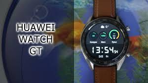 ОПЫТ | Huawei Watch GT - когда не стоит доверять свое ...