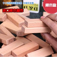 stacked high blocks pumping extra large building blocks jenga layer cascading children s wooden toy puzzle