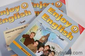 enjoy english класс