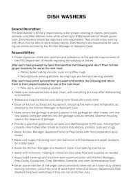 Kitchen Hand Cover Letter No Experience