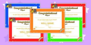 First Week Award Certificate Pre School Kindergarten Arabic Translation