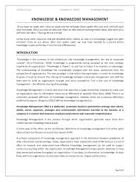 knowledge management essay knowledge management