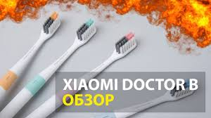 <b>XIAOMI DR</b>. BEI (<b>DOCTOR</b> B) | ОБЗОР <b>ЗУБНОЙ</b> ЩЕТКИ - YouTube