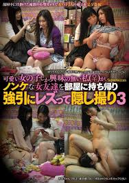 Asian Lesbians Boobs Nude Gallery Comments 2
