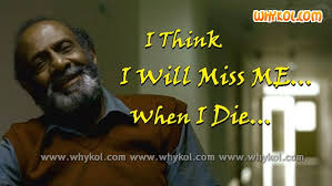 Death Quotes Images In Malayalam