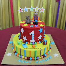 Toys Theme 2 Layer Customized 3d Cake For 1st Birthday Boy Cake By