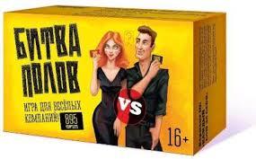 Купить <b>Настольные Игры Нескучные</b> игры   PlayGames