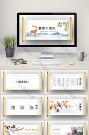 Scroll Powerpoint Template Book Scroll Chinese Style Elegant Ppt Template Powerpoint